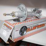 Amortizators Mazda aizmugurējais lab. gāzes Robusto R11-5116 KYB 333180