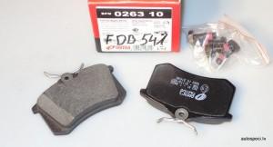 Bremzu kluci aizmugurejie REMSA 026310 FDB541 Audi VW