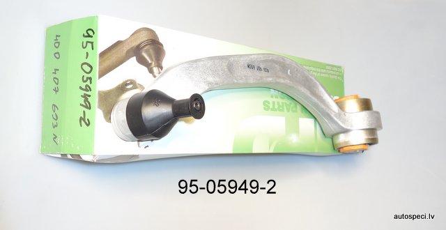 Svira priekseja kreisa apakseja aizmugureja GPD 95-05949-2 4D0407693N