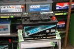 Akumulators 75Ah 4Max Ecoline 700A 12V zemais