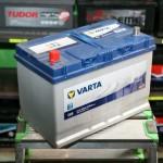 Akumulators 95Ah Varta 830A 12V augstais