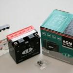 Akumulators moto Landport YTZ7S-BS 12V 6Ah