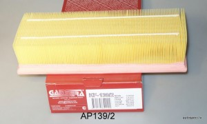 Gaisa filtrs Gambera KF-139-2 AP139-2