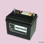 Akumulators 62Ah Vesteon Start 480A