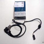 ABS sensors priekšējais Audi, Skoda, VW; SS20039 (O.E. 8D0927803D)