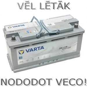 1-1-akumulators-varta-105ah-950a