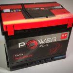 Akumulators 60AH 480A 12V Power Plus