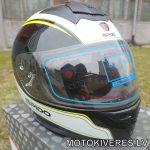 Moto ķivere ielas motociklistiem Ispido Zonda. Cena 58,00 Eur.