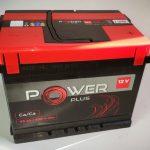 Akumulators 55AH 420A 12V Power Plus